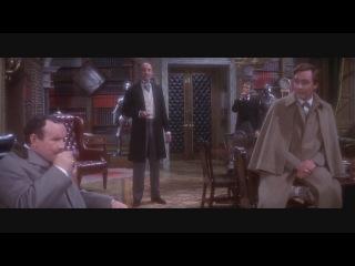 Частная жизнь Шерлока Холмса (The Private Life of Sherlock Holmes, 1970)
