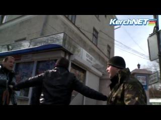 22 02 2014. Бандеровцы в Керчи получили по заслугам._HD