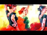 танец под музыку Пасодобль - Испанская карида.. Picrolla