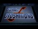 Падшая с Небес: Ангел прихоти - Сильнейшая  Sora no Otoshimono Forte 2 сезон 3 серия ( Озвучка: Lover Anime[AniZone.TV])
