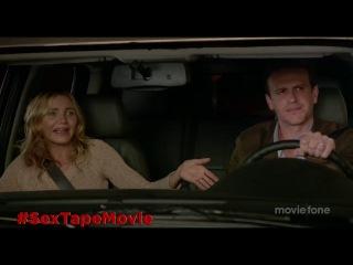 'Sex Tape' Clip (2014): Cameron Diaz, Jason Segel