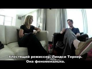 Интервью Бенедикта Камбербэтча Лос-Анджелес Таймс, 26 июля 2014 года [Rus sub]