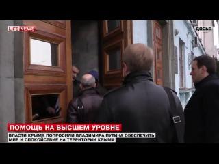 Аксенов переподчинил себе силовые структуры Крыма