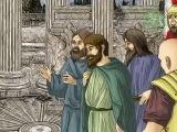 8 августа:Сщмчч. Ермолай, Ермипп и Ермократ, иереев Никомидийский