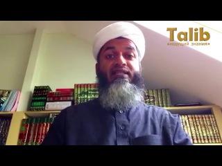 Пища мусульман в месяц Рамадан | Шейх Хасан Али