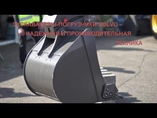 Клуб Операторов в Казани для Volvo