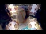 «Webcam Toy» под музыку ТГК - Я ЛЮБЛЮ ЭТОТ СЛАДКИ ТУМАН, ПОТОМУ ЧТО Я РАСТАМАН. Picrolla