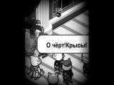 Рулимоны Искатели Могил 3 серия