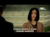 Поразительное на каждом шагу 2 / Bu Bu Jing Qing 2 / 步步惊情 / Bubu Jingqing / Scarlet Heart.7 серия
