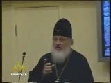 За гомосексуализмом будет легализована педофилия - патриарх Кирилл