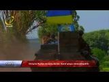 Ukrayna Rusiya desantçılardan ibarət qrupu zərərsizləşdirib