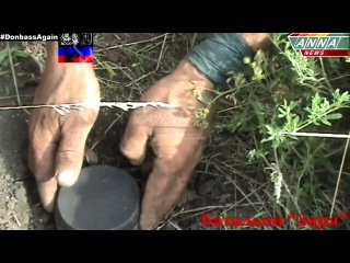 Islamic State of Donbass and Lugant 2