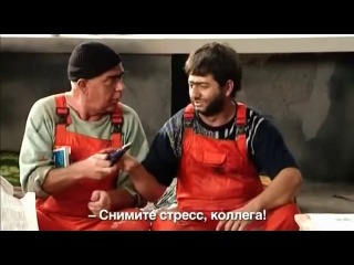 Наша Russia - Равшан и Джамшут (Все серии)