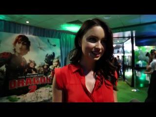 Интервью на премьере фильма