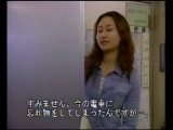 Minna no Nihongo II dai 29 ka