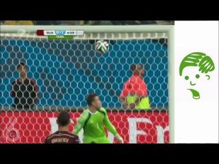 Лучший момент сборной России на ЧМ2014 (6 sec)