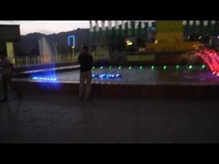 танцующий фонтан г.Таджикистан-Душанбе