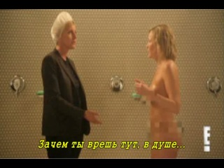 Ellen DeGeneres and Chelsea's Nude Shower Fight! (rus sub)