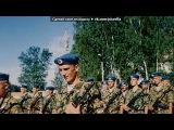 «6 рота.....» под музыку Алексей Глызин - 19 лет. Picrolla