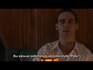 Женщина - констебль 56/WPC 56/2 сезон 2 серия/Русские субтитры/HD 2014 год.
