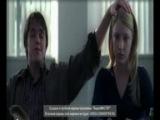 Кит и Натали в конференц-зале