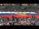 Delije na Crvena zvezda - Budiveljnik, Pocetak utakmice i podrska Rusiji