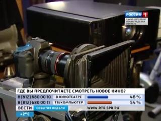 Почему авангардное кино не доходит до зрителя? Телеканал Россия 1 - 23.02.2014