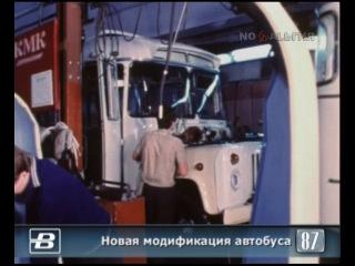 25 съезд КПСС Ностальгия-20110305