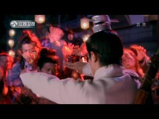 Китайский паладин 3 / Chinese Paladin 3 / Xian Jian Qi Xia Zhuan Zhi Ling Zhu Shen Jian.  (2 серия)
