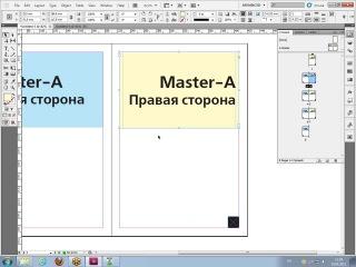 Уроки Adobe InDesign (часть 6)