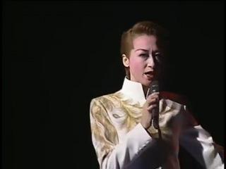 Yoshizaki Kenji Original Concert - Takarazuka Forever 2 часть