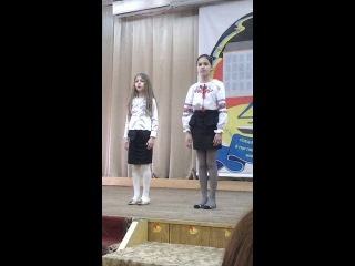 Гордєєва Даша та Волошина Валерія - Думка Т.Г.Шевченко