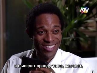 Duas caras / Два лица (рус. субтитры) - 62 серия