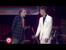 Батрутдинов, Гавр и Jukebox Trio - Семья тусовщиков