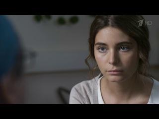 Дурная кровь (Непобежденная) (Серия 2 из 14) (2013) HD