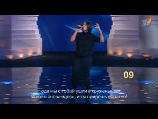 Севара - Чистые пруды ДТухманов HD720р