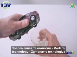 Zamonaviy texnologiyalar