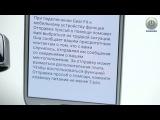 Полный видео обзор фитнес браслета SAMSUNG GEAR FIT с изогнутым Super Amoled экраном