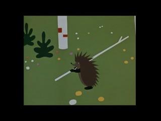 Две сказки (Яблоко, Палочка-выручалочка) 1962 Мультфильм СССР