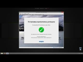 Подробная установка Mac OS X 10.6.6 на VirtualBox для AMD и Intel