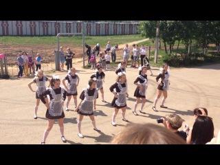 Последний звонок. Танец. Выпуск 2014!