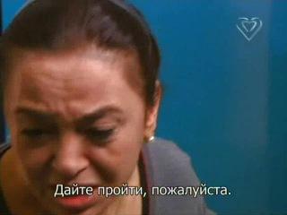 Менекше и Халиль / Menekse ile Halil 25 серия