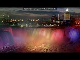 «Ниагарские цветные водопады» под музыку Ирина Алегрова - С днём рождения!!!!!. Picrolla