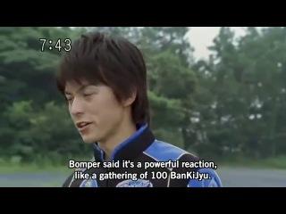 Engine Sentai Go-Onger 23