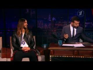Вечерний Ургант - Джаред Лето (17.03.2014)