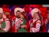 Кубанский казачий хор на закрытии олимпиады - Маруся