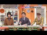 2013.10.11 Sukkiri!! - Kame Part (RUS SUB)