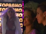 Radiorama - Yeti (Дискотека-80х Авторадио) (2005)
