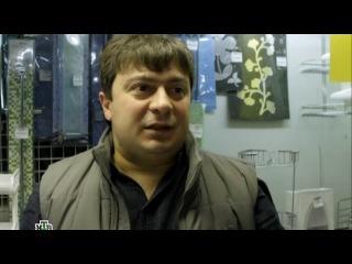 Чужой район 3 сезон (17 серия)