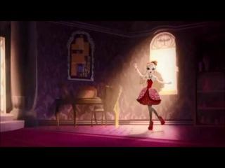 2 серия Эвер Афтер Хай. Рассказ Эппл - Королевская история. Ever After High на русском